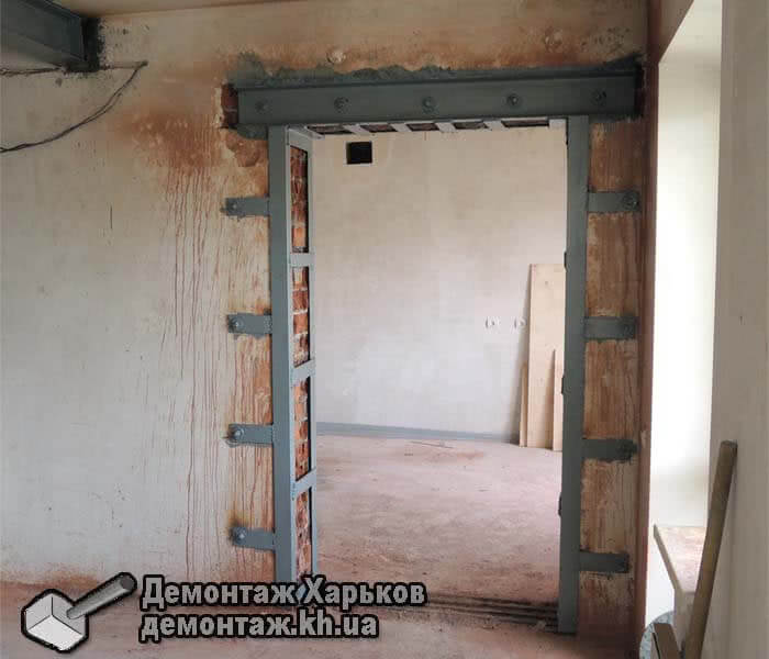 Усиление проемов при демонтажных и ремонтных работах