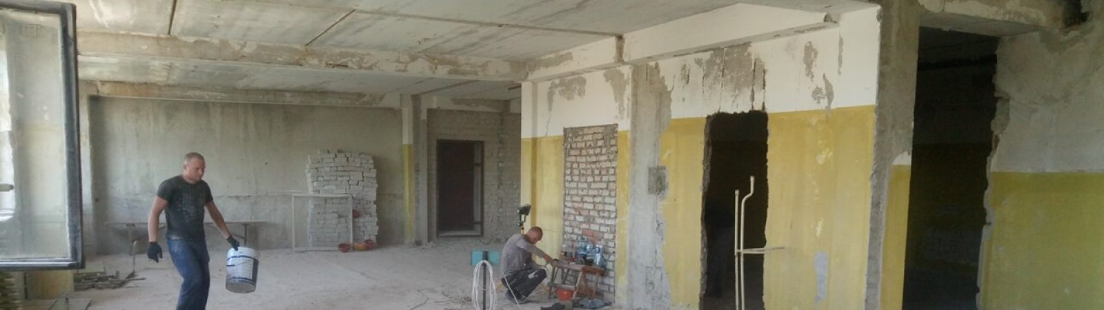 Подготовка зданий к ремонту