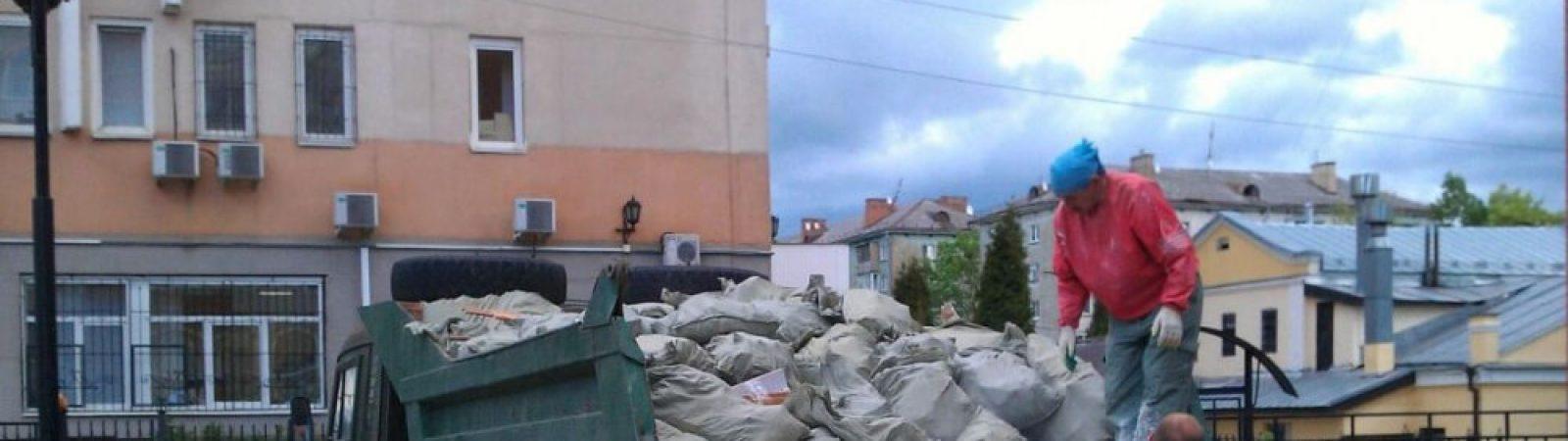 Вивіз будівельного сміття в Харкові