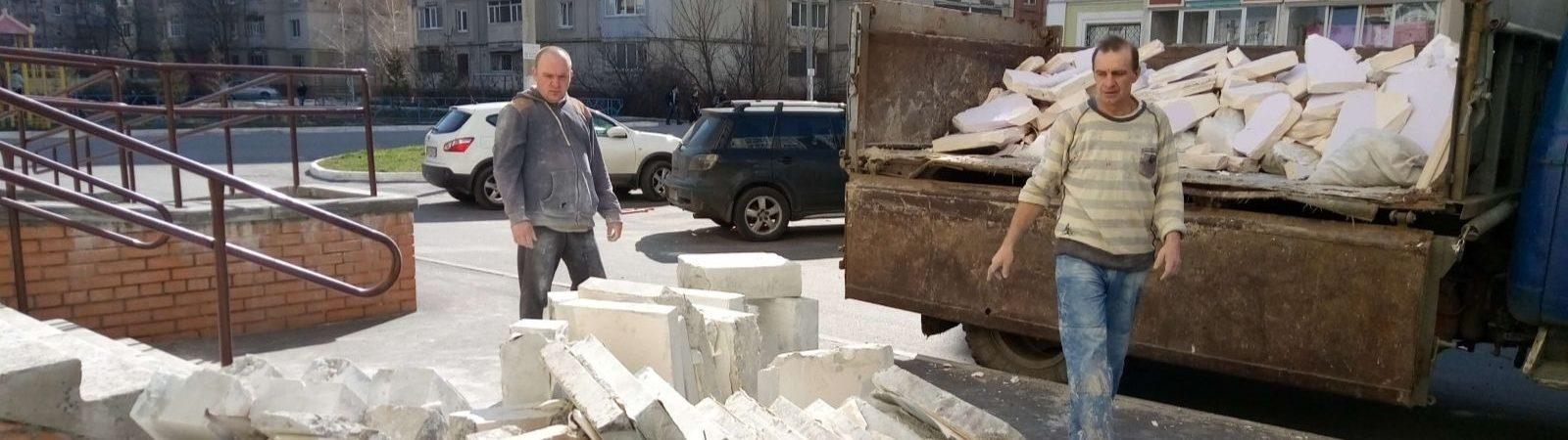 Правила утилізації будівельного сміття