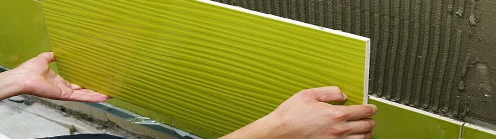 Как правильно уложить плитку на стену