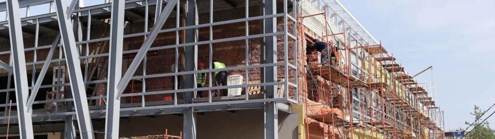 Как выполняется реконструкция здания