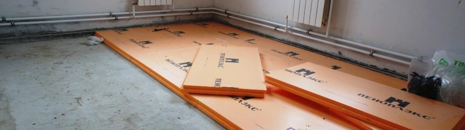 Чим утеплити підлогу під стяжку: які матеріали потрібні