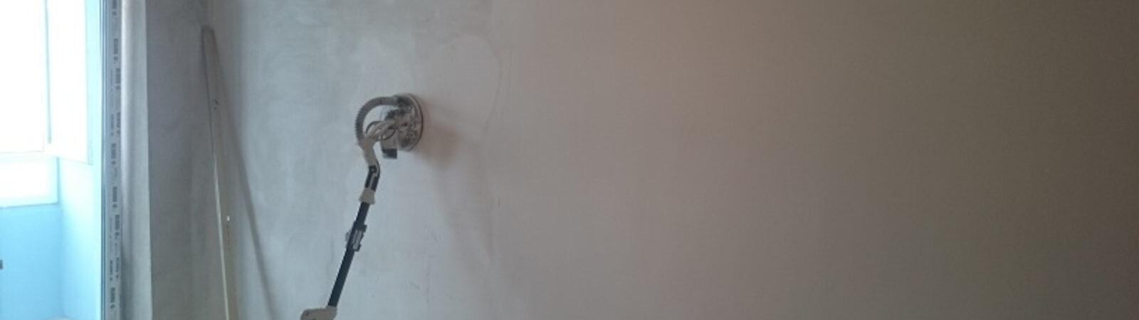 Підготовка бетонної стіни під фарбування і шпалери