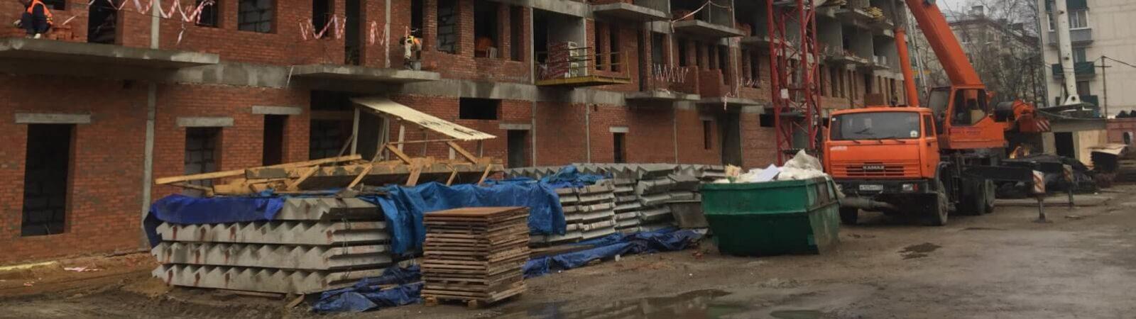 Методи реконструкції будівель і споруд