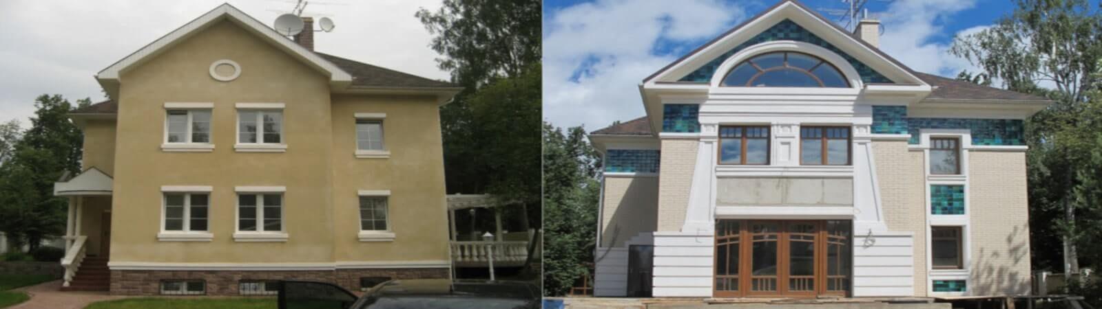 Як перепланувати старий будинок