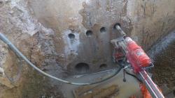 vysverlit-otverstie-v-betone-harkov