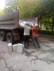 vyvoz-strojmusora-s-pogruzkoj-harkov