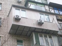 Заливка вынос увеличение балкона Харьков