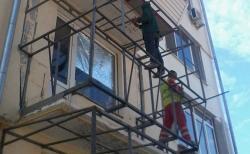 Устройство балкона Харьков