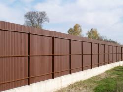 Забор из профнастила Харьков цена