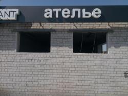 Усиление оконных кирпичных проемов Харьков